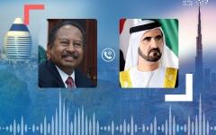 الصورة: الصورة: محمد بن راشد يتلقى اتصالاً هاتفياً من رئيس وزراء السودان