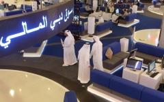 الصورة: الصورة: سوق دبي المالي يعتمد ضوابط التداول بالهامش قصير الأجل