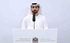 الصورة: الصورة: تفاصيل الإحاطة الإعلامية الدورية لحكومة الإمارات حول مستجدات كورونا