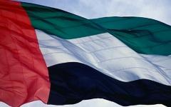 الصورة: الصورة: الإمارات الــ 3 عالمياً في الأمان والخامسة في سيادة القانون