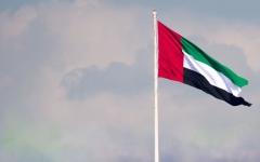 """الصورة: الصورة: الإمارات تؤكد أن """"الاتفاق الإبراهيمي"""" يمهد لكسر الجمود في عملية السلام بالشرق الأوسط"""