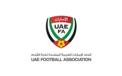 الصورة: الصورة: اتحاد الكرة الإماراتي يستضيف معسكرات ثلاثة منتخبات آسيوية في نوفمبر