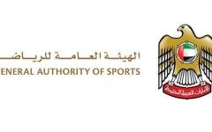 الصورة: الصورة: هيئة الرياضة تلزم الاتحادات بتأجيل مسابقات تحت 18 سنة إلى ما بعد نهاية ديسمبر