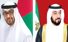الصورة: الصورة: الإمارات تستضيف معسكرات 3 منتخبات آسيوية