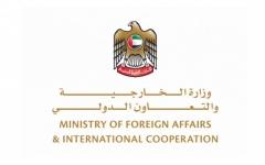 الصورة: الصورة: الإمارات تستنكر الاعتداء على حارس بالقنصلية الفرنسية في جدة