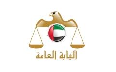 الصورة: الصورة: عقوبة الحصول على بيانات حكومية أو سرية دون تصريح في الإمارات
