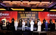 الصورة: الصورة: «صحة دبي» تنال جائزة أفضل استراتيجية للتعلم والتطوير