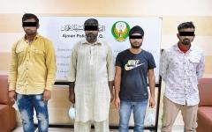 الصورة: الصورة: شرطة عجمان تضبط 4 آسيويين بتهمة القتل وسرقة 100 ألف درهم