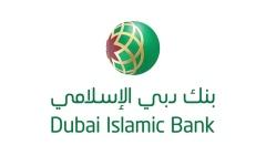 الصورة: الصورة: «دبي الإسلامي» ينهي دمج «نور بنك» بزمن قياسي
