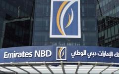 الصورة: الصورة: «الإمارات دبي الوطني»  نحو شراء «بلوم مصر»