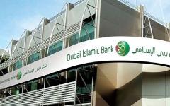 الصورة: الصورة: إتمام دمج «نور بنك» في «دبي الإسلامي» قبل الموعد