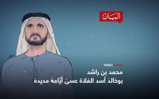 """الصورة: الصورة: """"الأسد"""" رائعة جديدة لمحمد بن راشد"""