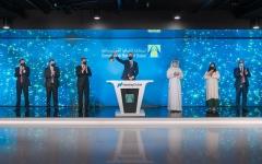 الصورة: الصورة: بنك دبي التجاري يدرج سندات بقيمة 600 مليون دولار في ناسداك دبي