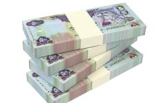 الصورة: الصورة: مكتب محاماة يطالب بـ 150 ألف درهم لقاء ترافعه في قضية