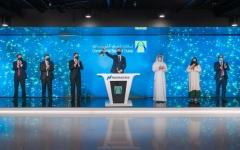 الصورة: الصورة: «دبي التجاري» يدرج سندات بـ 600 مليون دولار في «ناسداك دبي»