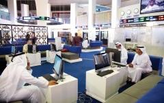 الصورة: الصورة: البنوك تدعم الأسواق بمكاسب 8.1 مليارات درهم