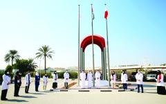 الصورة: الصورة: «صحة دبي»  تحتفي بيوم العلم