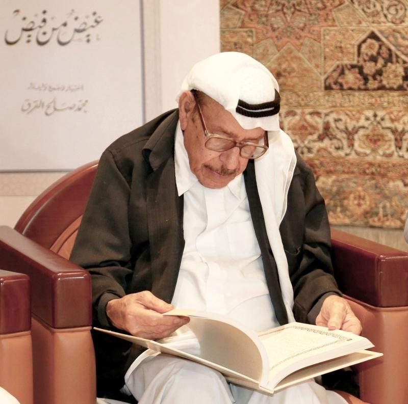 الصورة : محمد صالح القرق (1936- 2020)