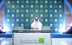 الصورة: الصورة: «دبي التجاري» يوثق رحلة 50 عاماً من النجاحات والإنجازات في كتاب