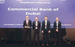 الصورة: الصورة: بنك دبي التجاري يحصد جائزة «التميز في المدفوعات»