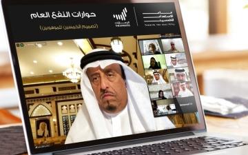 الصورة: الصورة: حلقة نقاشية عن «استثمار الكنوز الإماراتية» للخمسين عاماً المقبلة