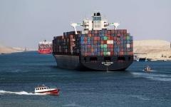 الصورة: الصورة: دول آسيا والمحيط الهادئ توقع على أكبر اتفاقية للتجارة الحرة في العالم