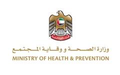 الصورة: الصورة: الإمارات تعلن تسجيل 1,210 إصابات جديدة بفيروس كورونا