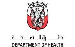 الصورة: الصورة: «صحة أبوظبي» توقف ترخيص أحد الأطباء مؤقتاً