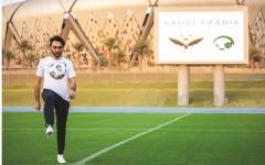 الصورة: الصورة: إطلاق تحدي «#PlayItForward» لدعم استضافة السعودية «آسيا 2027»