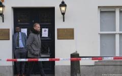 الصورة: الصورة: هولندا : إطلاق النار على السفارة السعودية في لاهاي كان بدافع إرهابي
