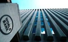 الصورة: الصورة: البنك الدولي:  أداء متقدم للإمارات في أهداف التنمية المستدامة