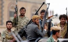 الصورة: الصورة: إدارة ترامب تدرس تصنيف ميليشيا الحوثي كمنظمة إرهابية
