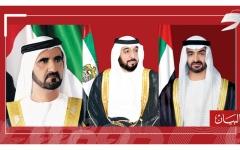 الصورة: الصورة: رئيس الدولة ومحمد بن راشد ومحمد بن زايد يهنئون سلطان عمان باليوم الوطني