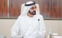 الصورة: الصورة: محمد بن راشد يهنئ سلطان عمان باليوم الوطني