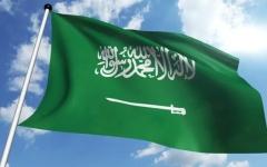 الصورة: الصورة: السعودية تدين خطط إسرائيل لإنشاء 1257 وحدة استيطانية في القدس