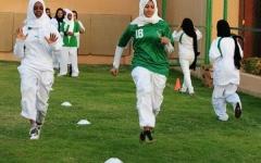 الصورة: الصورة: انطلاق أول دوري نسائي لكرة القدم في السعودية