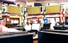 الصورة: الصورة: «مورغان ستانلي» متفائل بالاستثمار في أسهم الإمارات