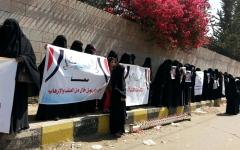 الصورة: الصورة: اختطاف النساء.. إرهاب حوثي لتكميم الأفواه