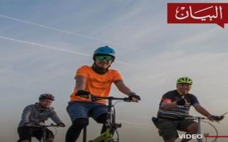 الصورة: الصورة: تحدي الدراجات
