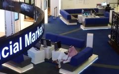 الصورة: الصورة: سوق دبي لأعلى مستوى في 8 أشهر