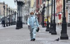 الصورة: الصورة: روسيا تتجاوز حاجز المليوني إصابة بكورونا