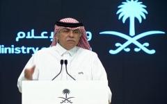 الصورة: الصورة: السعودية ستعيد النظر في ضريبة القيمة المضافة