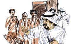 الصورة: الصورة: قائد لصوص يفشل في تنفيذ سرقة خطط لها بغباء