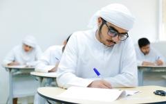 الصورة: الصورة: انطلاق امتحانات الصفوف من 4 حتى 12 بعد غد