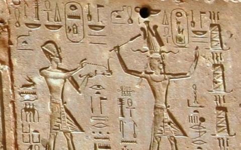 الصورة: الصورة: مصر تسترد قطعة أثرية من نيويورك