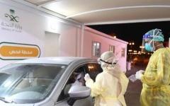 الصورة: الصورة: السعودية تسجل 286 إصابة جديدة بكورونا