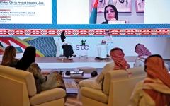 الصورة: الصورة: الإمارات: رئاسة السعودية قمة العشرين تؤكد دور الرياض المركزي بالمنطقة