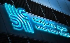 الصورة: الصورة: حديد الإمارات ترعى منافسات «تحدي الحديد» الإقليمية