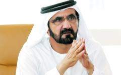 الصورة: الصورة: محمد بن راشد يترأس وفد الإمارات المشارك في قمة العشرين