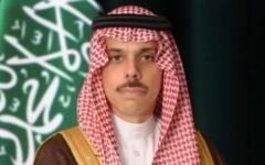 الصورة: الصورة: السعودية: نؤيد التطبيع الكامل مع إسرائيل بعد إقرار اتفاق سلام دائم